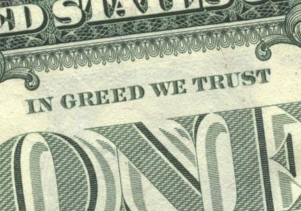 greed_trust.jpg